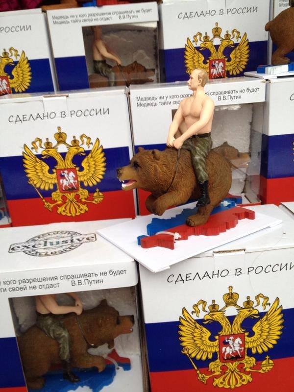 20張照片證明俄羅斯已經不能算是地球上的國家了。