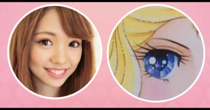 只要你戴上了這款日本最新的「動漫隱形眼鏡」,你也都能擁有「少女漫畫閃亮大眼」。