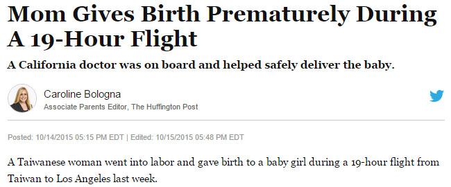 這就是在「華航飛機上生小孩」事件中你一定要知道的事情!