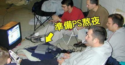 這就是15年前PS2開賣時排隊的空前盛況,看完後讓我發現到世界真的變無聊了!