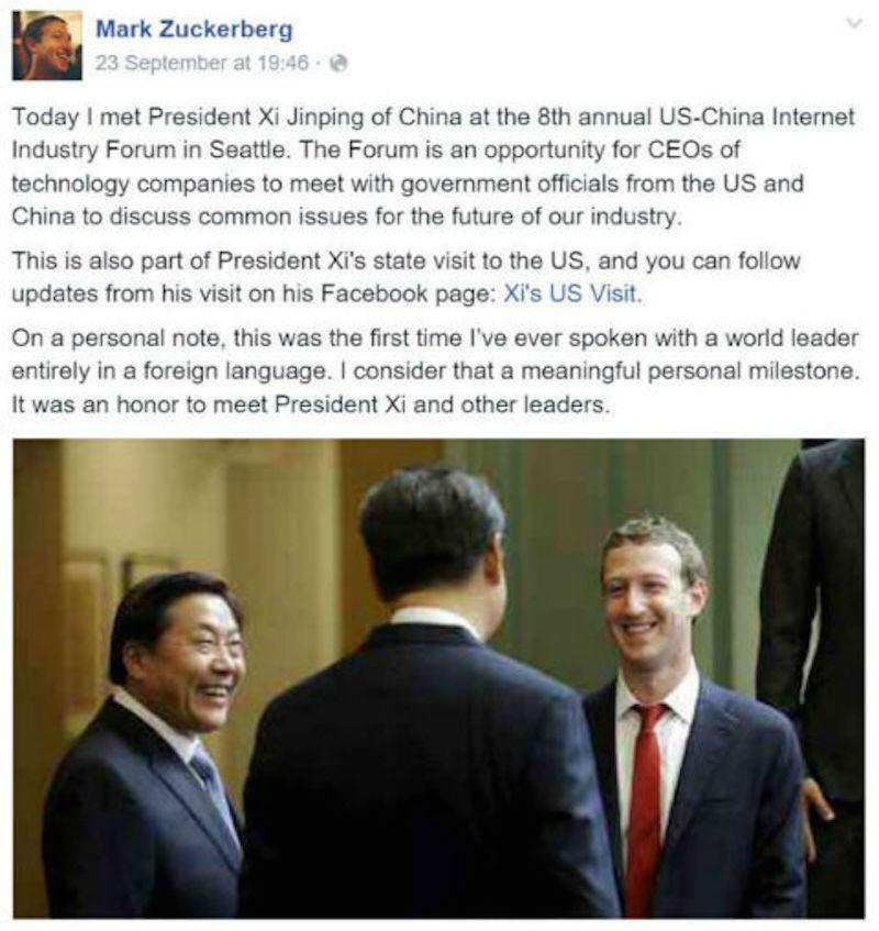 當臉書創辦人要請中國總統為他女兒命名時,習近平的回答暗示了我們料想不到的商業機密?!