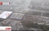 在你看過中國是如何只花43小時就蓋好一座大橋後,你就會直接拜倒在「中國速度」之下了!