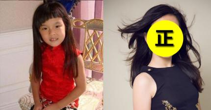名嘴李詠的女兒從小被毒舌酸民嘲笑「長得抱歉」,如今14歲的她已經美到讓酸民都閉嘴了!