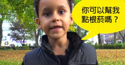 這名才10歲大的小男孩拿著香菸到處請大人幫他點菸,沒想到大人們的反應讓我失去了對人性的信心!