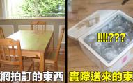 她在拍賣網上訂了一張桌子結果卻收到「40袋超詭異的東西」,這段開箱影片已經被網友瘋傳7萬次了!