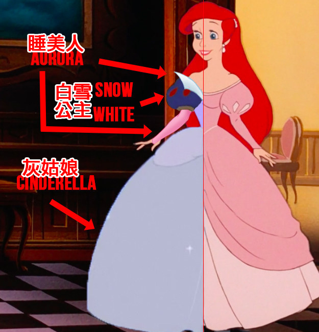《小美人魚》的禮服隱藏了「迪士尼的秘密」 粉絲大怒:把愛麗兒放在哪裡!
