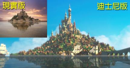 18個迪士尼電影中超美場景的更完美靈感來源。