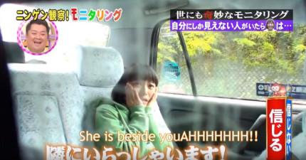 這個女生不小心搭上鬧鬼的計程車,但我覺得最棒的其實是司機啊!