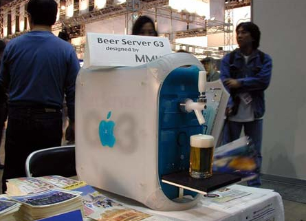 beer-server-g3.jpg