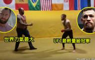 世界舉重冠軍「魔山」跟UFC最輕量級冠軍對打,結果會把你的眼鏡給跌爆!
