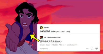 15則會讓你再也無法回到普通生活的「迪士尼超爆笑惡搞貼文」