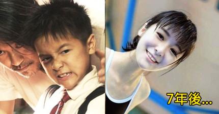 7年前《長江七號》小男生現在長大變得超正但網友嗆說沒有看過素顏,結果她回復的照片讓他們都戀愛了...