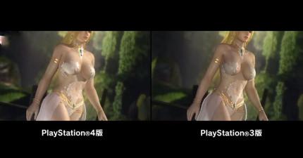 這間遊戲公司說從PS3到PS4的「物理系統」完全大升級,當男玩家一看胸部的「彈動」就秒懂了...
