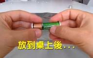他把磁鐵黏到電池兩端後放在桌上,超酷效果學校怎麼都沒有教?!