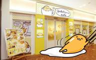 慵懶的蛋黃哥終於被逼開了主題餐廳,連菜單都一副沒幹勁的樣子讓人好想偷笑。