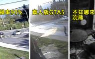 有人在「受詛咒的十字路口」安裝監視器拍下一年來發生的怪事,已經詭異到路人可能都繞道而行了!