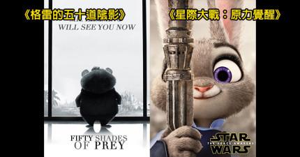 迪士尼為了要推廣新片把6部2015年最紅電影海報給「迪士尼化」,灰姑娘的海報也太可愛了吧?!
