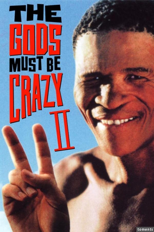 《上帝也瘋狂》男星回非洲過樸素生活 後來「超慘遭遇」讓人想哭...