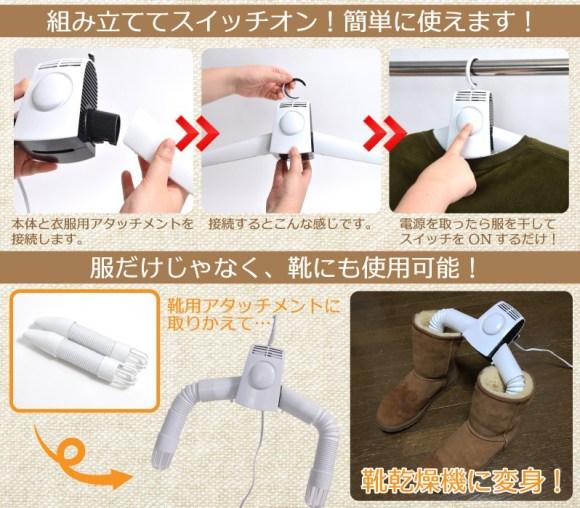 融合了吹風機的「曬衣架神器」、能放進口袋的洗衣機,讓你出國多出10倍時間玩樂