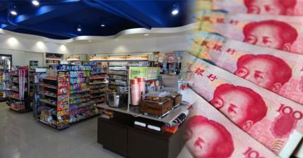 中國遊客到台灣超商問:「都算大陸為何不能用人民幣?」結果店員爆氣一句話把他嗆出店門外!
