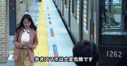 因為低頭族問題太嚴重,日本地鐵站想出這個「讓人羞愧到一秒放下手機」的超有效丟臉提醒!