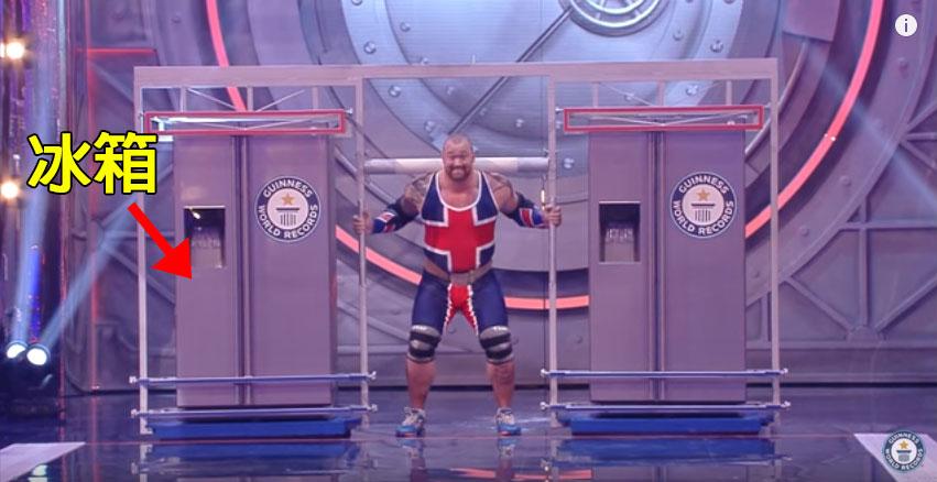 全世界力氣最大的男人又破紀錄了!他舉起兩個冰箱就像我們提購物袋一樣!