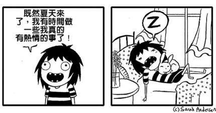 21則「男生不可能看得懂」的爆笑女孩內心世界可愛短漫。