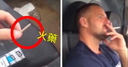 這名男子為了讓朋友戒菸於是偷偷在菸裡「安裝小炸彈」,當朋友一點起煙抽了幾口後...