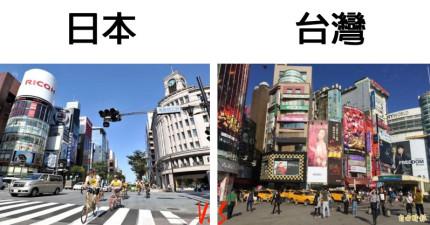 這位網友清楚解釋分析「為何台灣市容那麼醜」,他最後「把台灣招牌放上巴黎凱旋門」就立刻明顯了