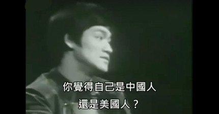 當年李小龍被問「你是美國人還是中國人」這個超敏感話題,他充滿智慧的完美回應才是最正確的!