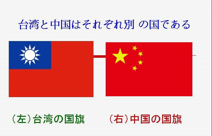 中國部落客分析「為啥台灣人不認為自己是中國人」 讓人讀到後來會不斷點頭認同啊!