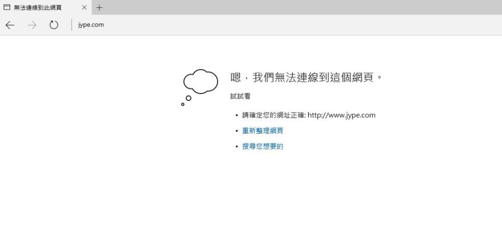 台灣「匿名者」駭客在國旗事件後對JYP展開持續攻擊,五天過後朴軫永還是不知道該怎麼搶救!