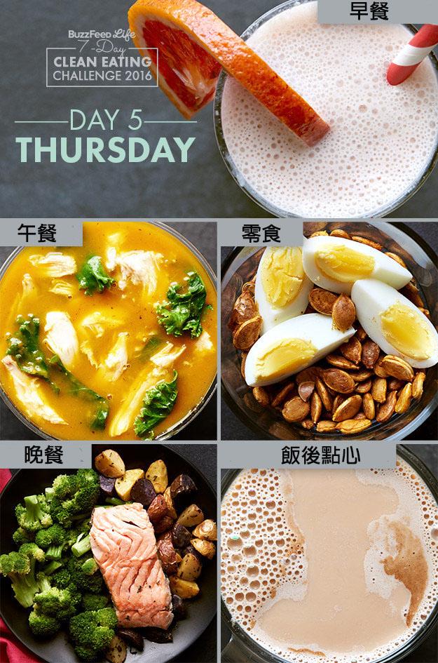 我本來覺得要吃得健康真的很麻煩,但這個營養師推薦的「七天簡單減肥食譜」會讓你每天吃美食但還是能瘦得超健康!