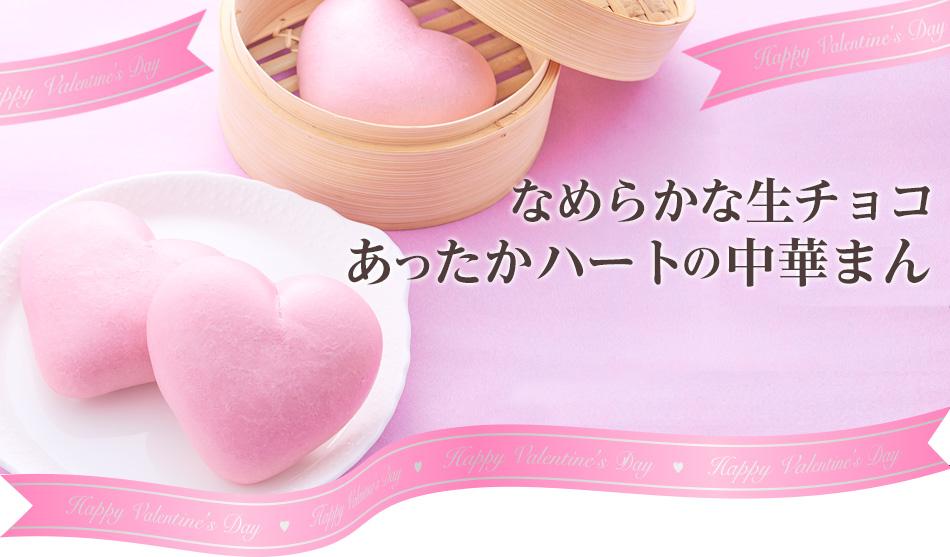 日本便利商店情人節推出「超可愛甜心巧克力包子」,但有網友一用微波加熱後超噁畫面就一點都不浪漫...