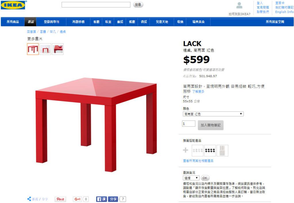 一張IKEA桌子只要335元?好奇拆開發現「排好排滿設計」!