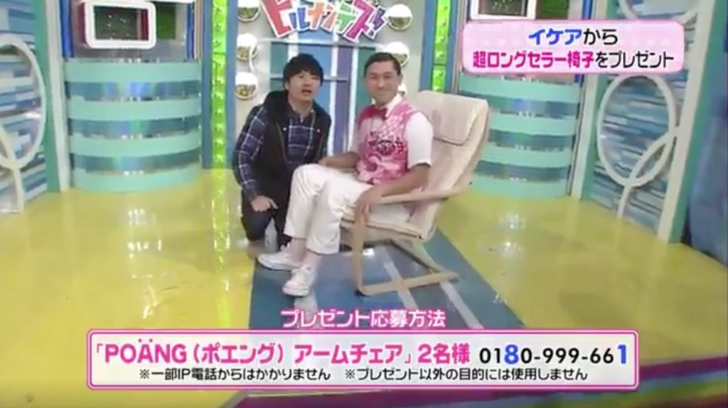 這兩位搞笑藝人打算測試這張「號稱能硬操630萬次也不會壞的神級躺椅」,結果當操到第630萬又1下時...