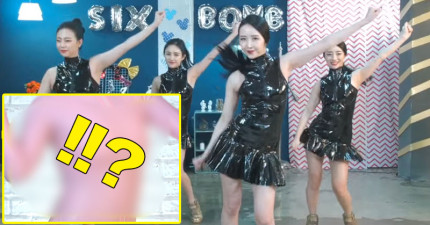 這個韓國女團的新歌MV因為尺度太超過前衛「駱駝趾打歌服」於是被韓國電視台全面禁播了!