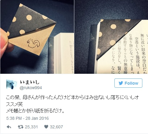3個步驟做出日本爆紅的「超可愛新型書籤」 超實用功能讓網友大讚:應該申請專利!