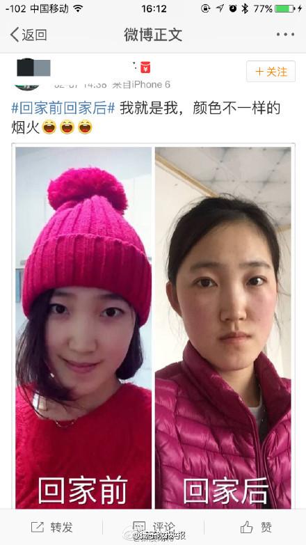很多中國網友最近開始上傳他們「春節前後照」,看完後就讓人發現一個恐怖的「春節回家秘密」...