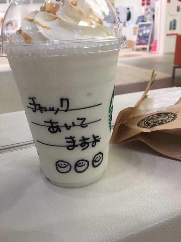 這名客人一如往常的買星巴克喝,結果星巴克員工留在杯子上的「過分貼心訊息」讓他看完後就立刻臉紅衝去廁所了!