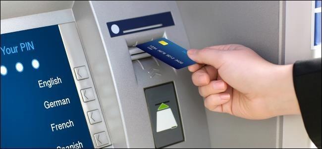 如果不小心匯錯錢或是被詐騙了話,學會這個簡單自救法對方就都絕對提不出你的錢!