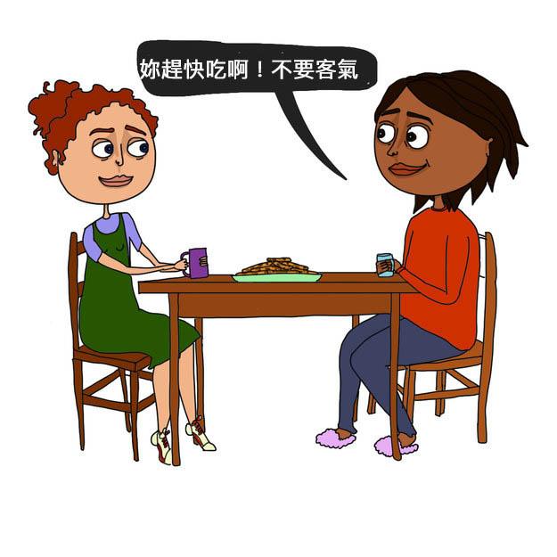 9個男生一定搞不懂為什麼的「新朋友vs.多年好姐妹」超中肯女生內心差異!