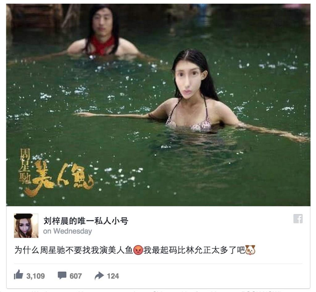 「蛇精男」又再度在臉書上發文了!這次他竟然沒有嗆台灣,反而把矛頭指向很難挑剔的新加坡...