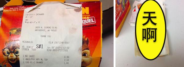這個女生買了麥當勞兒童餐就放了6年,打開時看到的景象會讓你以後不敢再吃了!