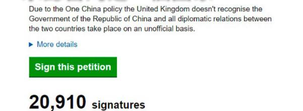 對於「承認台灣是一個國家」連署活動,英國政府日前終於做出了回應!