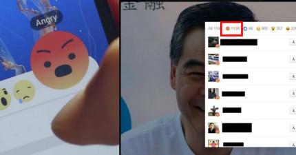 在臉書推出「怒」的表情符號後,香港特首梁振英收集到的「超高怒數」已經用最快速度破紀錄了!