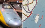 京台高速鐵路擬「興建海峽隧道從福州到台灣」,台灣網民聽到後說「終於統一了!」