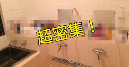 這位日本網友旅行時到大眾澡堂洗澡,沒想到卻意外目睹比「皇帝選妃」還誇張的超密集光景!