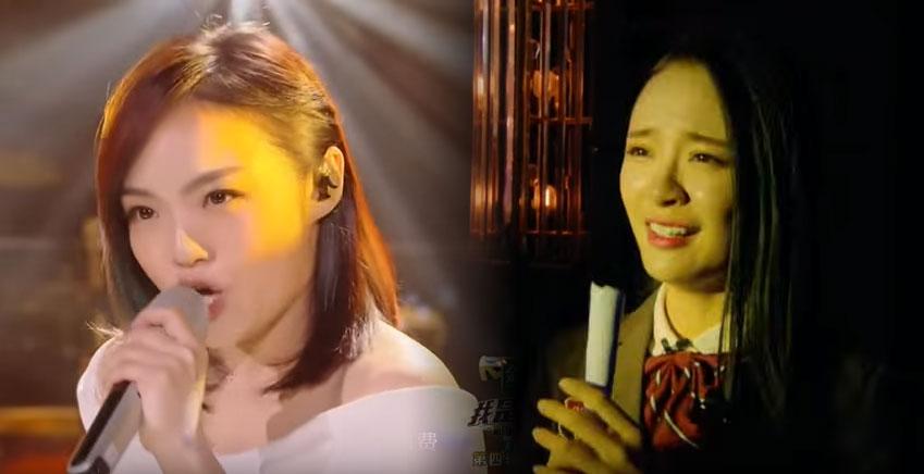徐佳瑩全場流淚