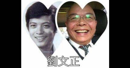 網路瘋傳「媽媽們當年的情人」劉文正現在模樣,但最後的真相竟是...